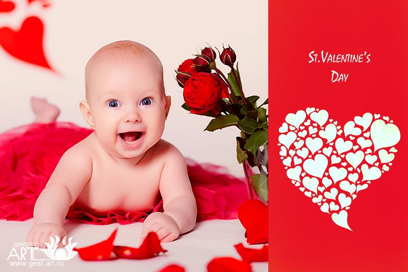 Поздравление от ребенка с днем святого валентина